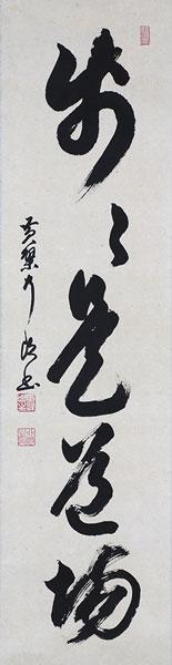 myoshin1801b.jpg