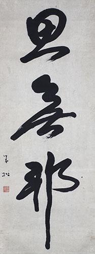 rengo1801b.jpg