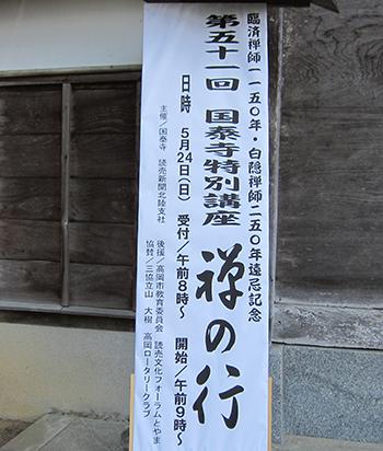 150524-3.jpg