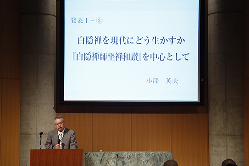 kyoto_AC_1575.jpg